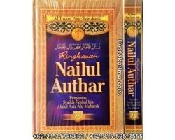 """""""Buku Ringkasan Nailul Authar"""""""