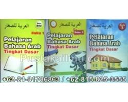 """""""Pelajaran Bahasa Arab Tingkat Dasar (Edisi Revisi)"""""""