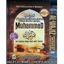 """""""Buku Sirah Nabawiyah Perjalanan Hidup Rasul Yang Agung Muhammad"""""""