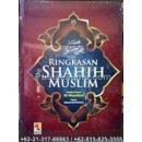 """""""Kitab Ringkasan Shahih Muslim"""""""