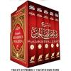 """""""Buku Syarah Riyadush Shalihin Imam An-Nawawi"""""""