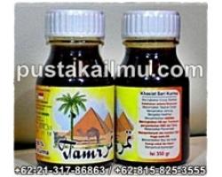 SARI KURMA TAMR 350 Gram << 100% Sari Kurma Premium Quality