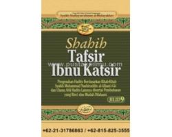 """Buku Shahih Tafsir Ibnu Katsir"""