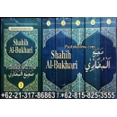 """""""Buku Hadits Shahih Al-Bukhari"""""""