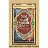 """Sifat Shalat Sunnah Nabi"""