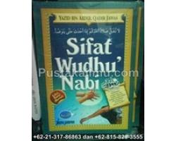 """""""Buku Sifat Wudhu Nabi"""""""