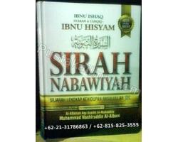 """""""Buku Sirah Nabawiyah, Sejarah Lengkap Kehidupan Rasulullah"""""""