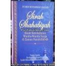 """""""Sirah Shahabiyah, Keteladanan Para Wanita Surga"""""""