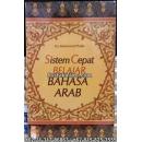 """""""Buku Sistem Cepat Belajar Bahasa Arab"""""""