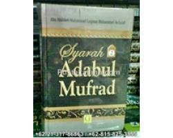 """""""Buku Syarah Adabul Mufrad Imam Bukhari"""""""