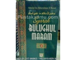 """Kitab Syarah Bulughul Maram"""