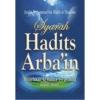 """""""Buku Syarah Hadits Arba'in"""""""