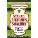 """""""Buku Syarah Riyadush Shalihin, Syaikh Utsaimin"""""""