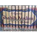 """""""Buku Syarah Shahih Muslim, Imam An Nawawi"""""""