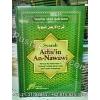 """Buku Syarah Hadits Arba'in An-Nawawi"""