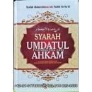 """""""Buku Syarah Umdatul Ahkam"""""""