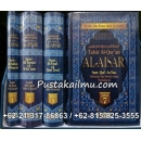 """""""Buku Tafsir Al-Aisar"""""""