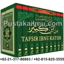"""Tafseer Ibn Katsir, Economic Edition"""