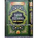 """""""Buku Tafsir Juz Amma Syaikh Al-Utsaimin"""""""