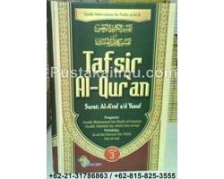 """""""Buku Tafsir Al-Qur'an Tafsir As-Sa'di"""""""
