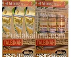 """""""Talbinah (Barley), Jewawut Resep Thibbun Nabawi"""""""