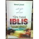 """""""Buku Tipu Daya Iblis"""" (Talbis Iblis)"""
