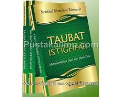"""""""Taubat & Istighfar"""""""