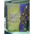 Tafseer  Qur'an Per Kata, With Asbabun Nuzul and Terjemah