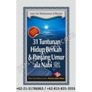 """""""Buku 31 Tuntunan Hidup Berkah dan Panjang Umur 'ala Nabi"""""""